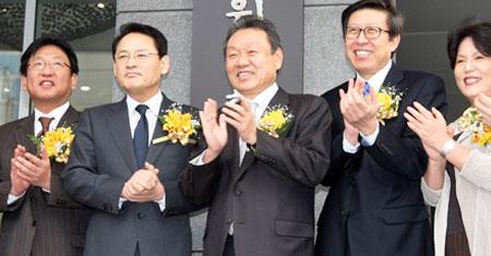 Korea nation branding council